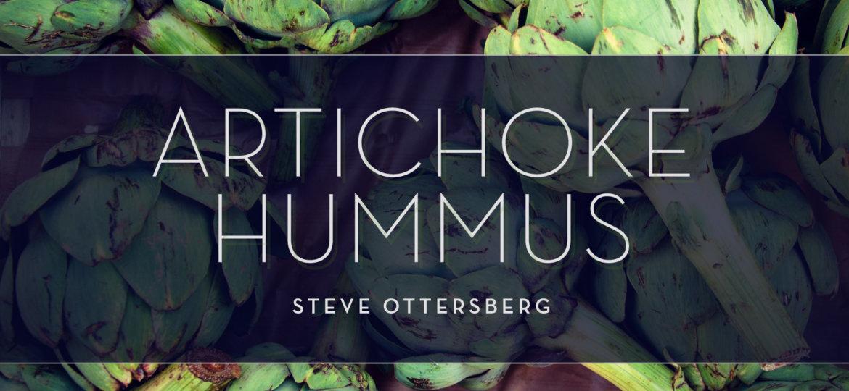 ArtichokeHummus
